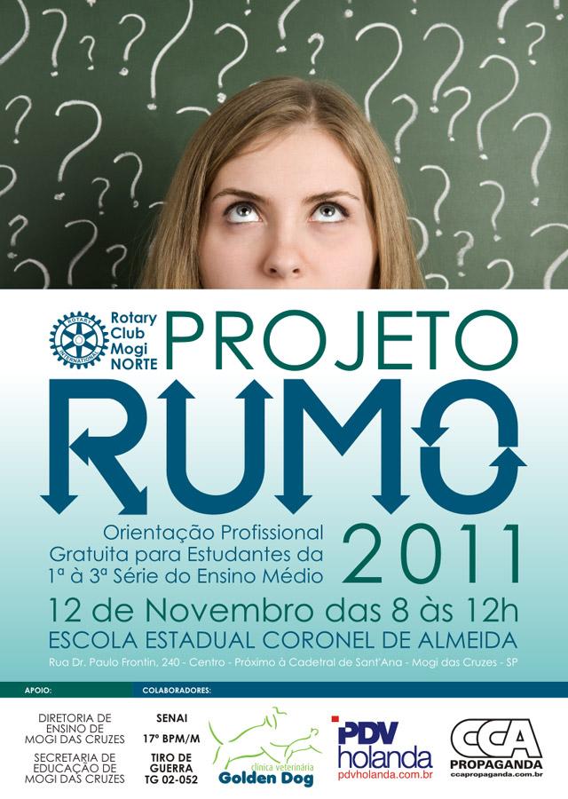 cartaz_projetorumo_2011